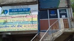 HKGN Computers & Services, Gadchandur - Money Transfer Agencies