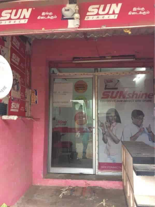 NVS Communication Sun Direct DTH Store, Singaperumalkoil