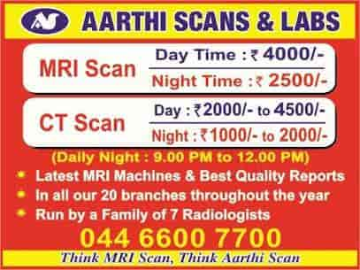 Aarthi Scans & Labs, Vadapalani - 24 Hours Diagnostic