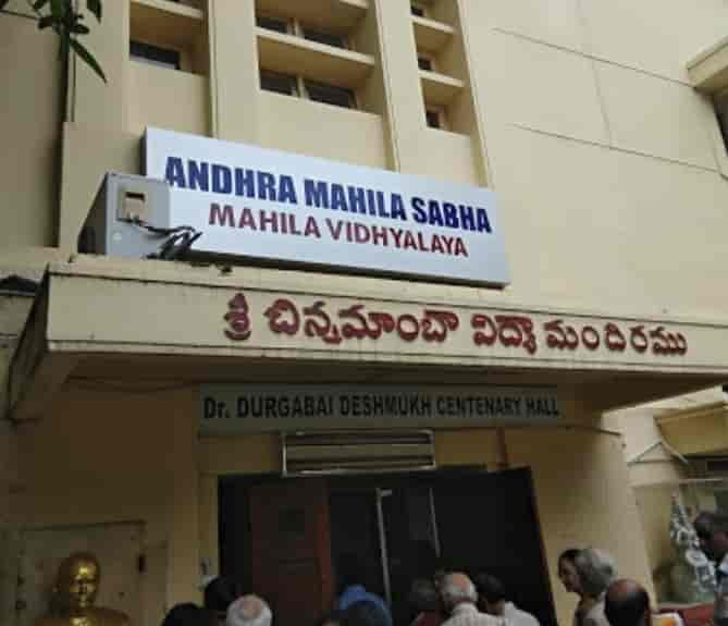 Andhra Mahila Sabha Hostel, Mylapore - Hostels in Chennai