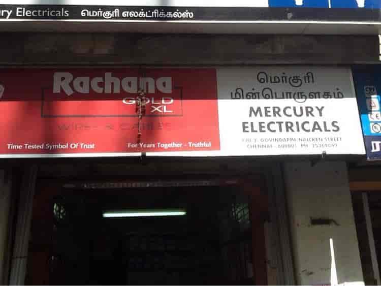 Mercury Electricals, Parrys - Electrical Contractors in