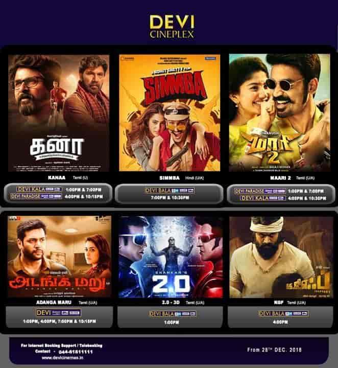 Devi Cinemas, Mount Road - Multiplex Cinema Halls in Chennai