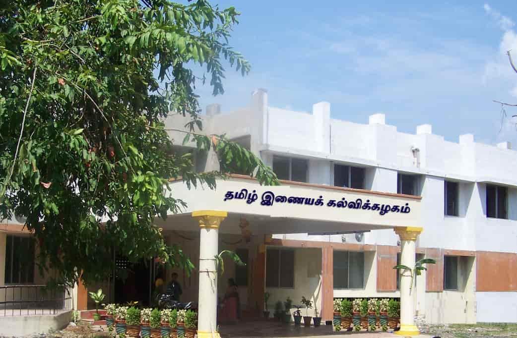 Tamil Virtual Academy Kotturpuram University Online Training Insutes In Chennai Justdial