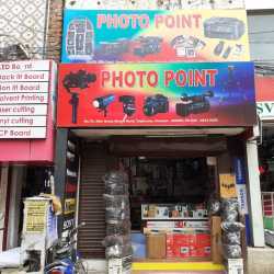 618821d3d52 Photo Point, Mount Road - Camera Dealers in Chennai - Justdial