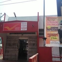 mmda main office map Post Office Arumbakkam Post Office Services In Chennai Justdial mmda main office map