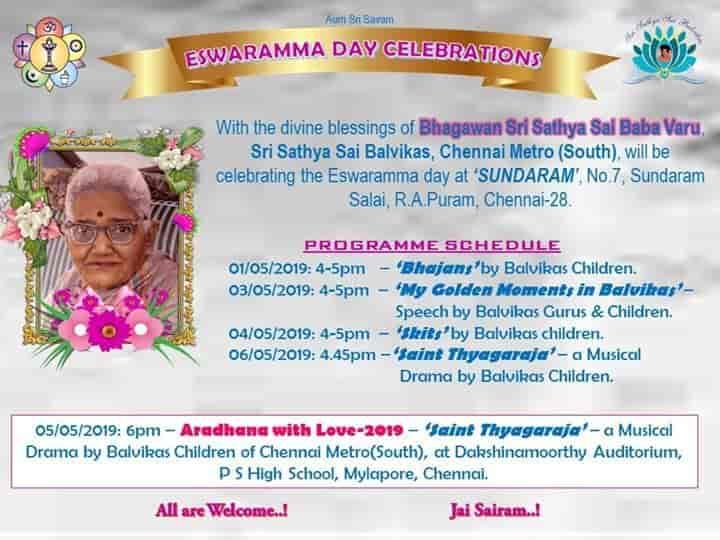 Sundaram Sathya Sai Baba Temple, Raja Annamalai Puram