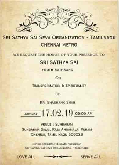 Sundaram Sathya Sai Baba Temple, Raja Annamalai Puram - Temples in