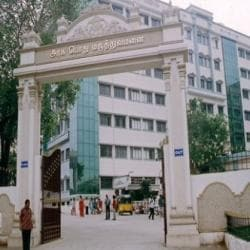 Madras Medical College, Park Town - Medical Colleges in Chennai