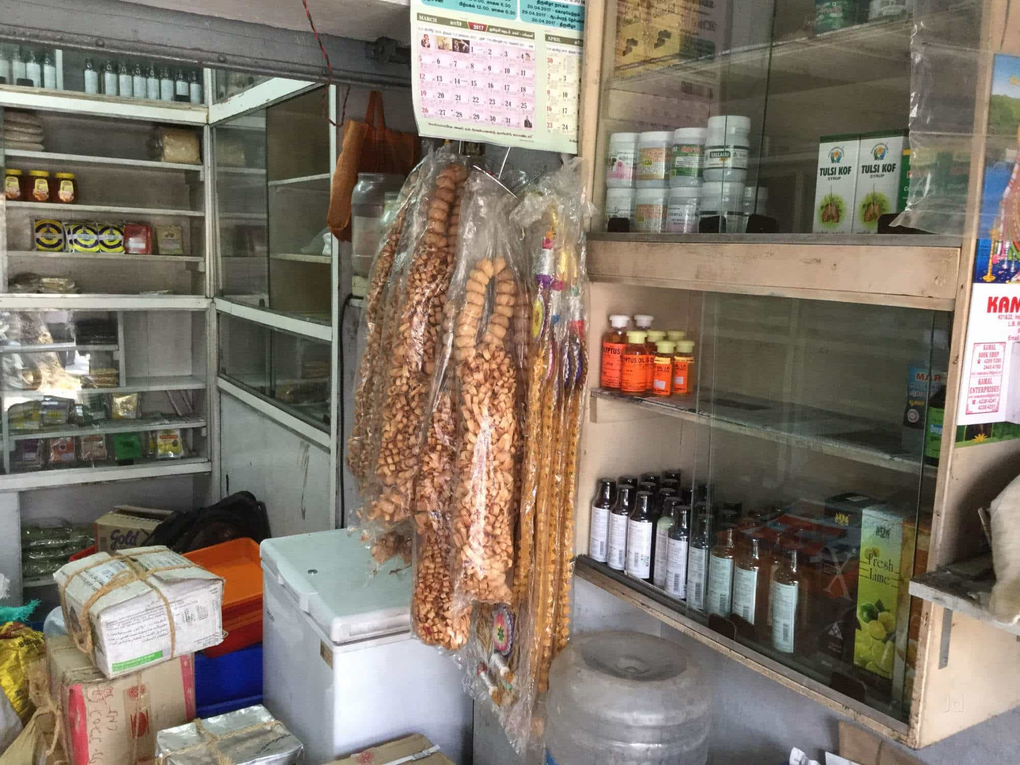 Khadi Gramodyog Bhavan Adyar Gift Shops In Chennai Justdial