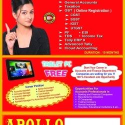 Apollo Computer Education Ltd, T Nagar - Computer Training