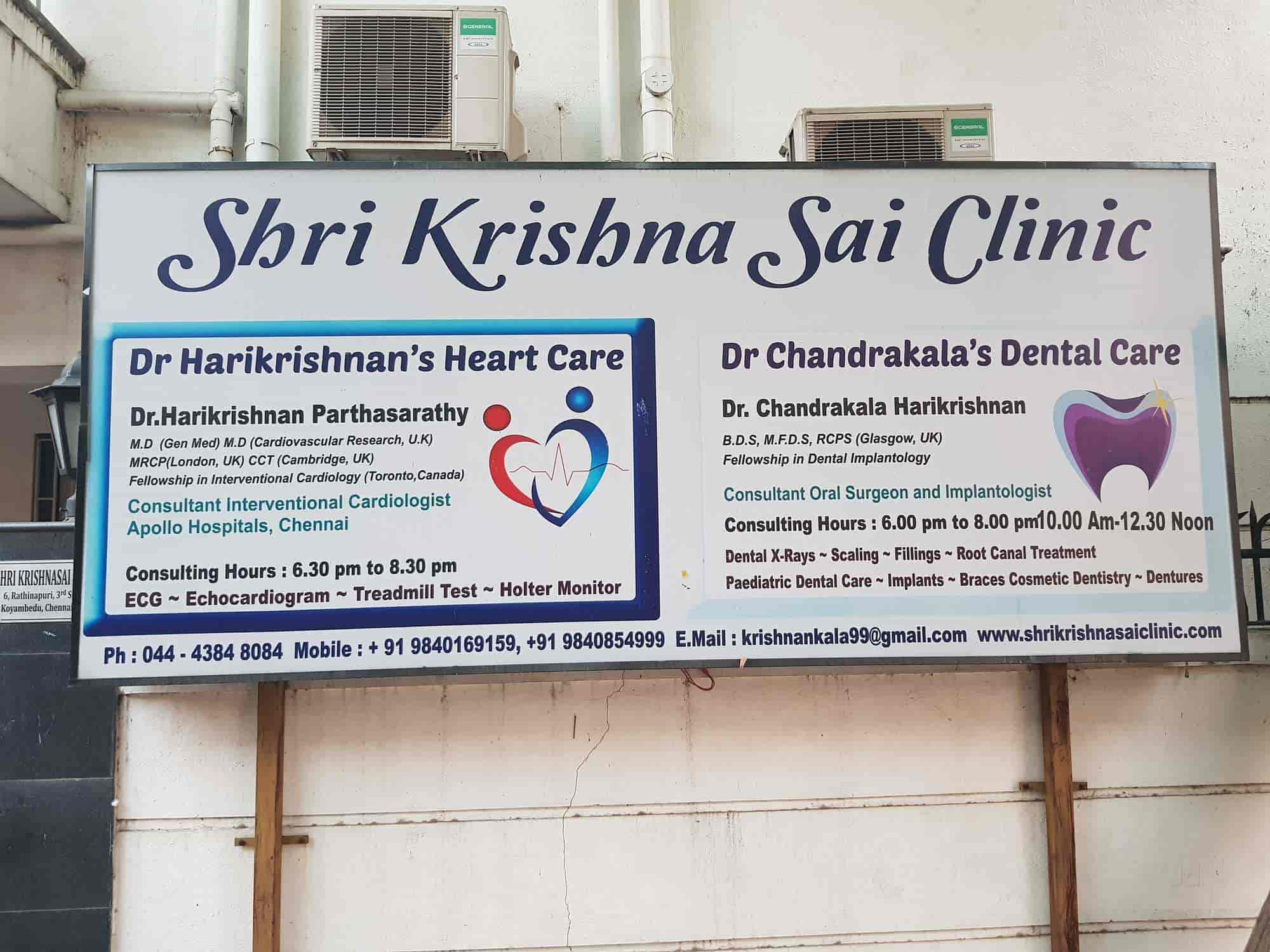 Harikrishnan Heart Care - Cardiologists - Book Appointment
