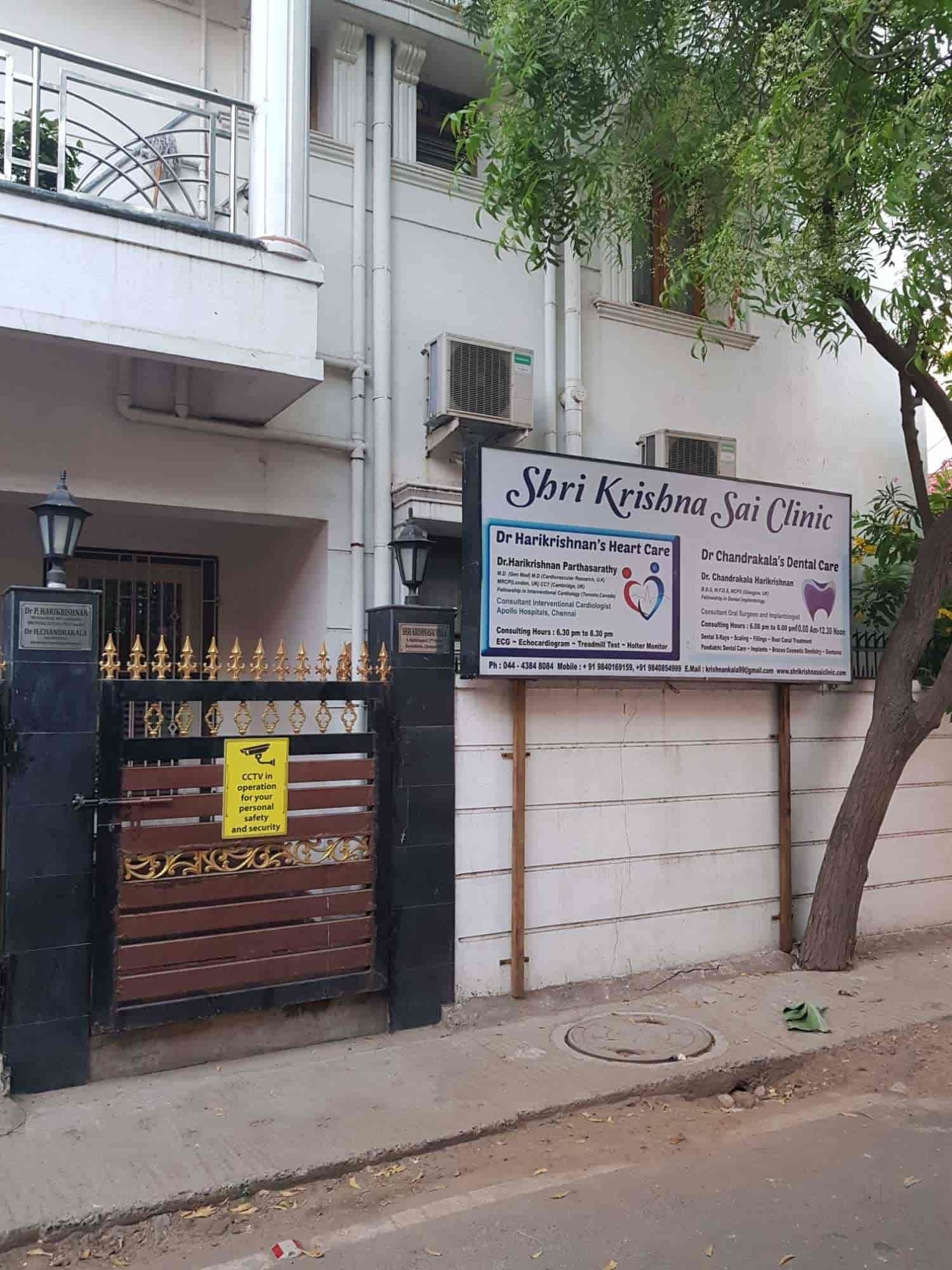 Harikrishnan Heart Care Photos, Koyambedu, Chennai- Pictures