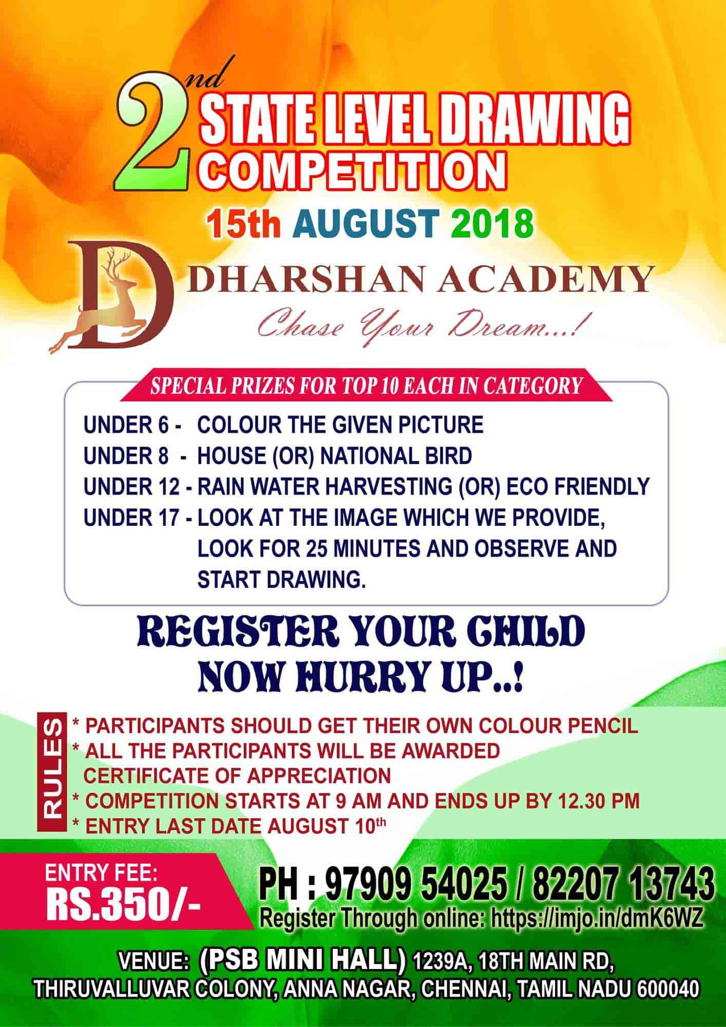 Tamilnadu Cube Association, Anna Nagar West - Chess Coaching Classes