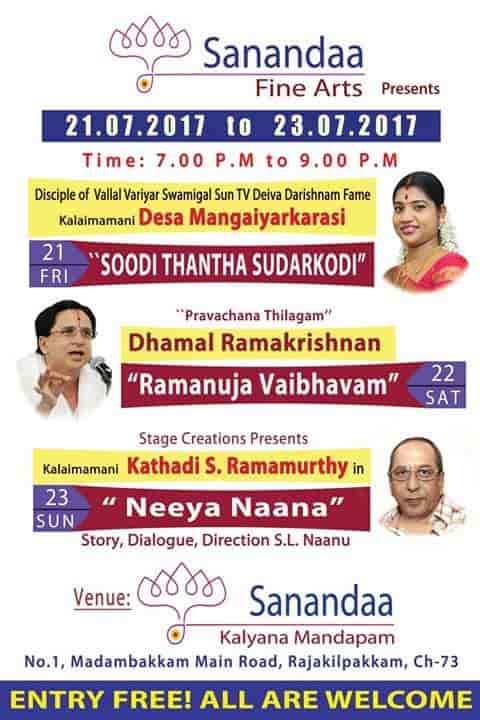 Sanandaa Kalyana Mandapam, Rajakilpakkam - Kalyana Mandapams