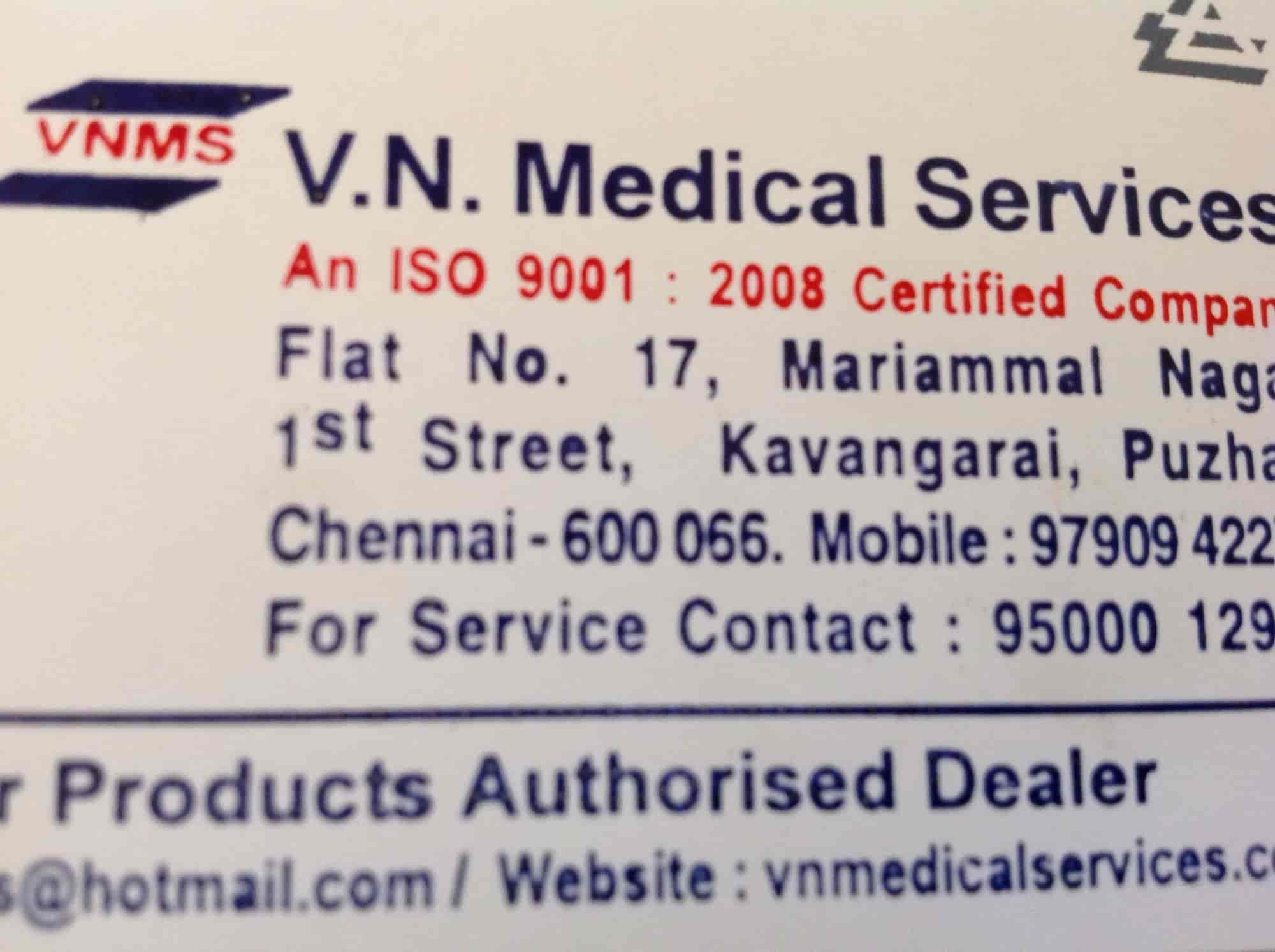 V N Medical Services, Pozhal - Oxygen Concentrator Dealers