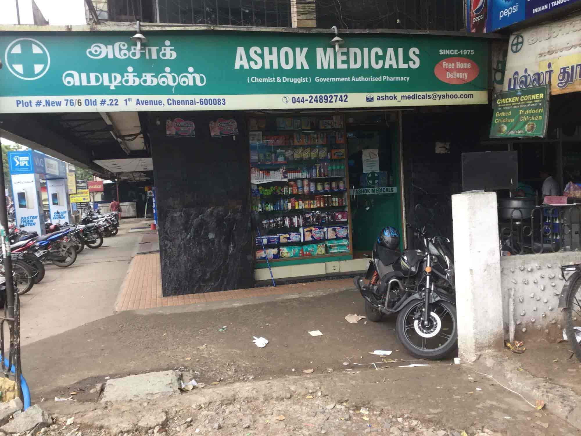 Ashok Medicals Nagar Ashoka Chemists In Chennai Onager Diagram Filebasic Diagrampng Justdial
