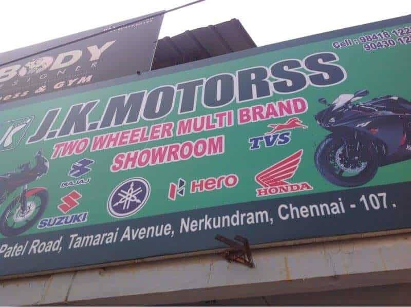 Yap motor k&k interiors wholesale home decor