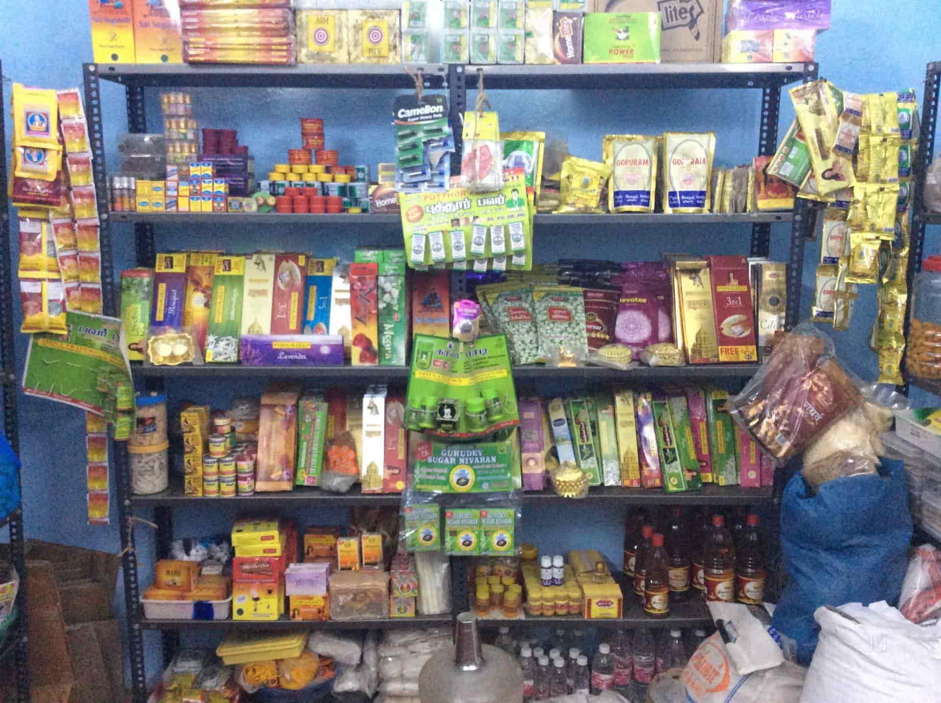 Sai Vruksha Organic Shop, Kovur - Hair Care Product Dealers