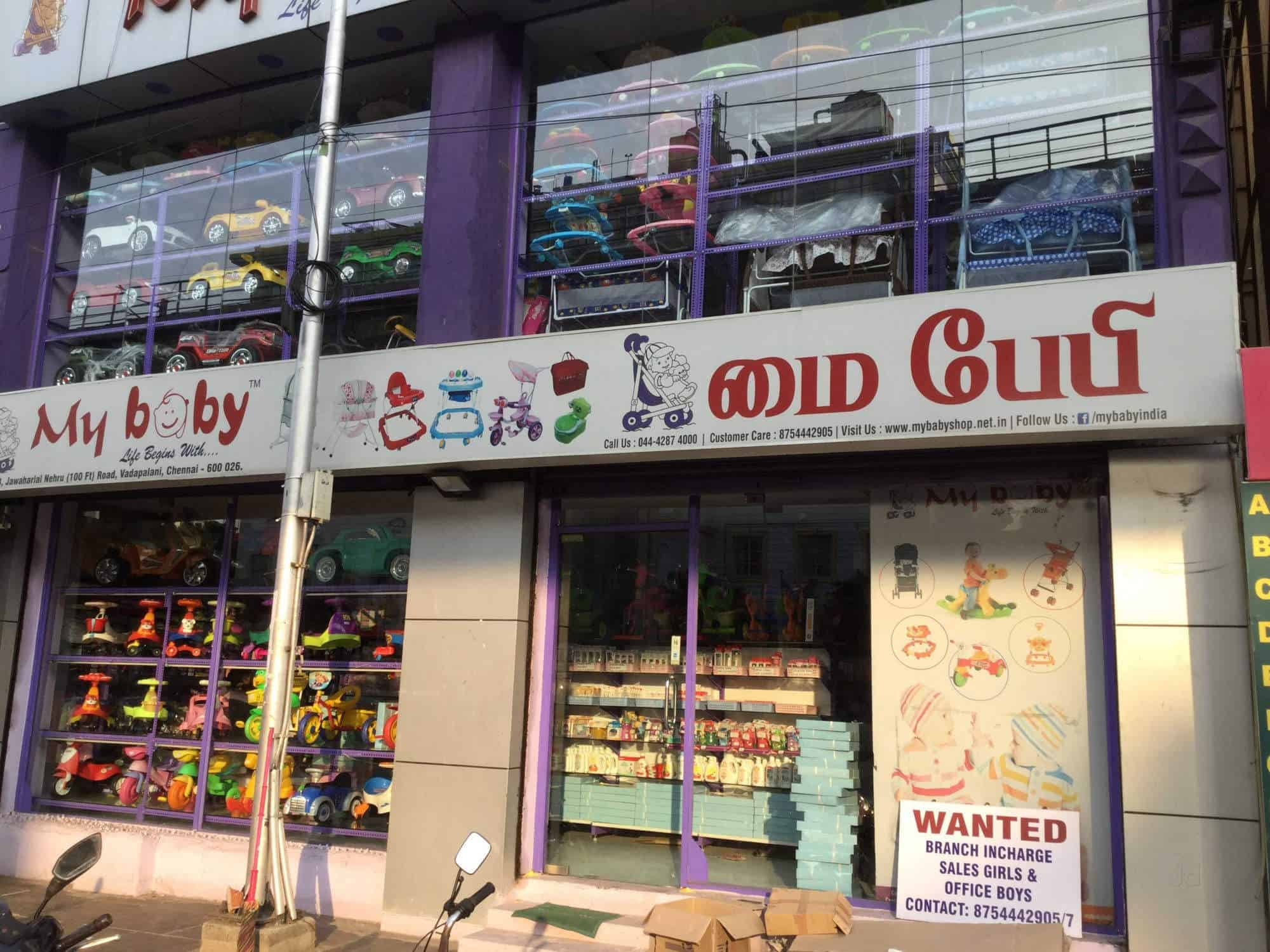 My Baby, Vadapalani - Baby Care Product Dealers in Chennai