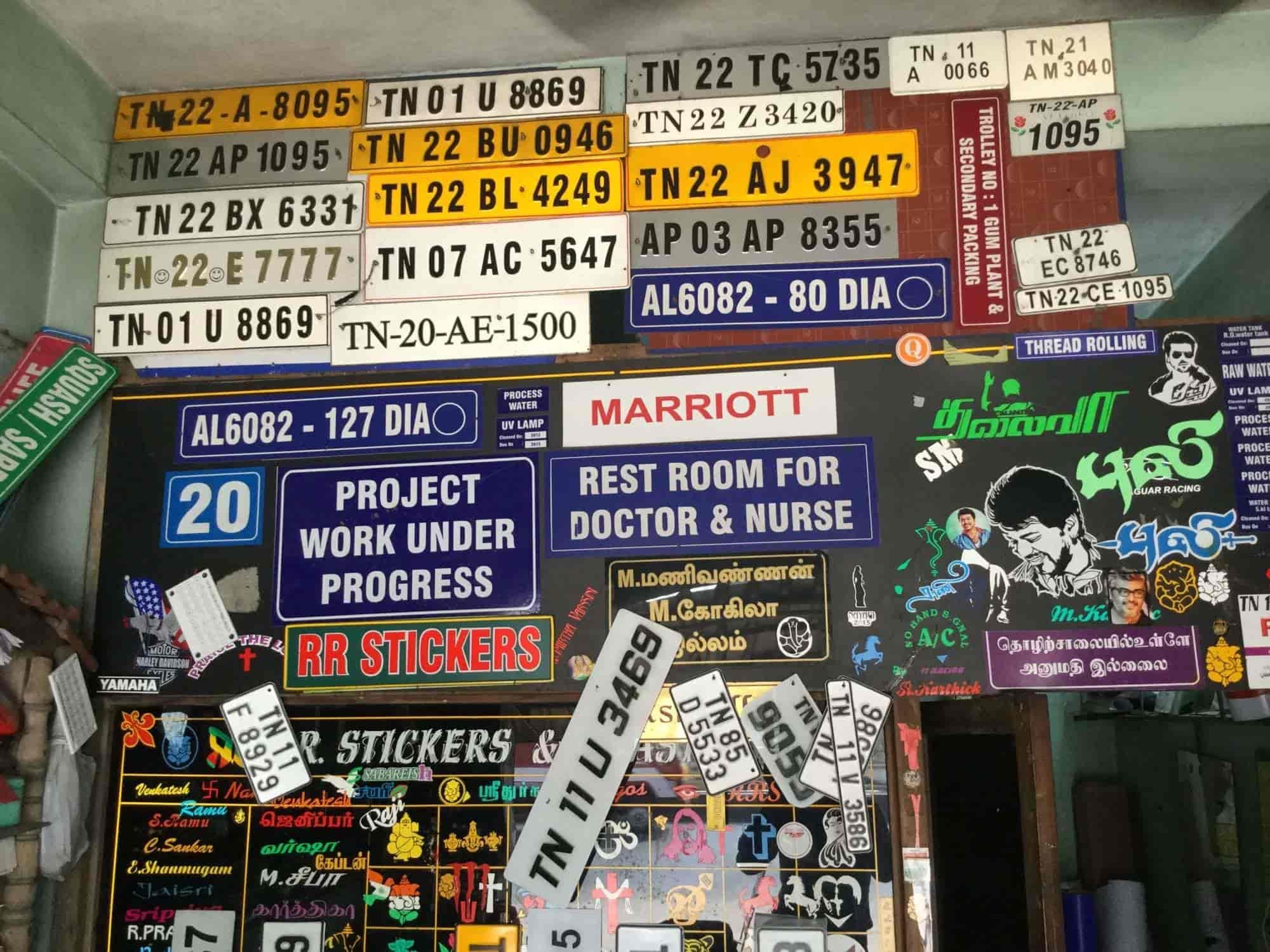 Rr stickers tambaram sanatorium car accessory dealers in chennai