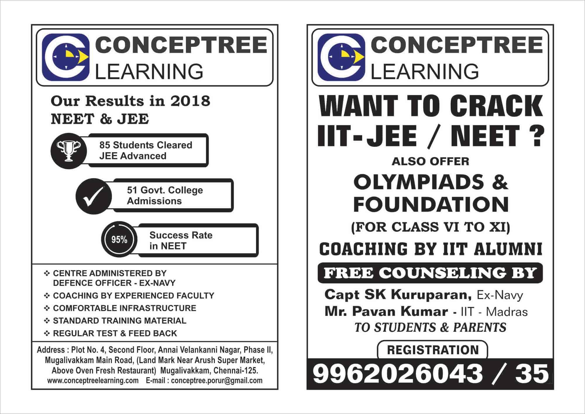 Conceptree Learning (Closed Down) in Mugalivakkam, Chennai