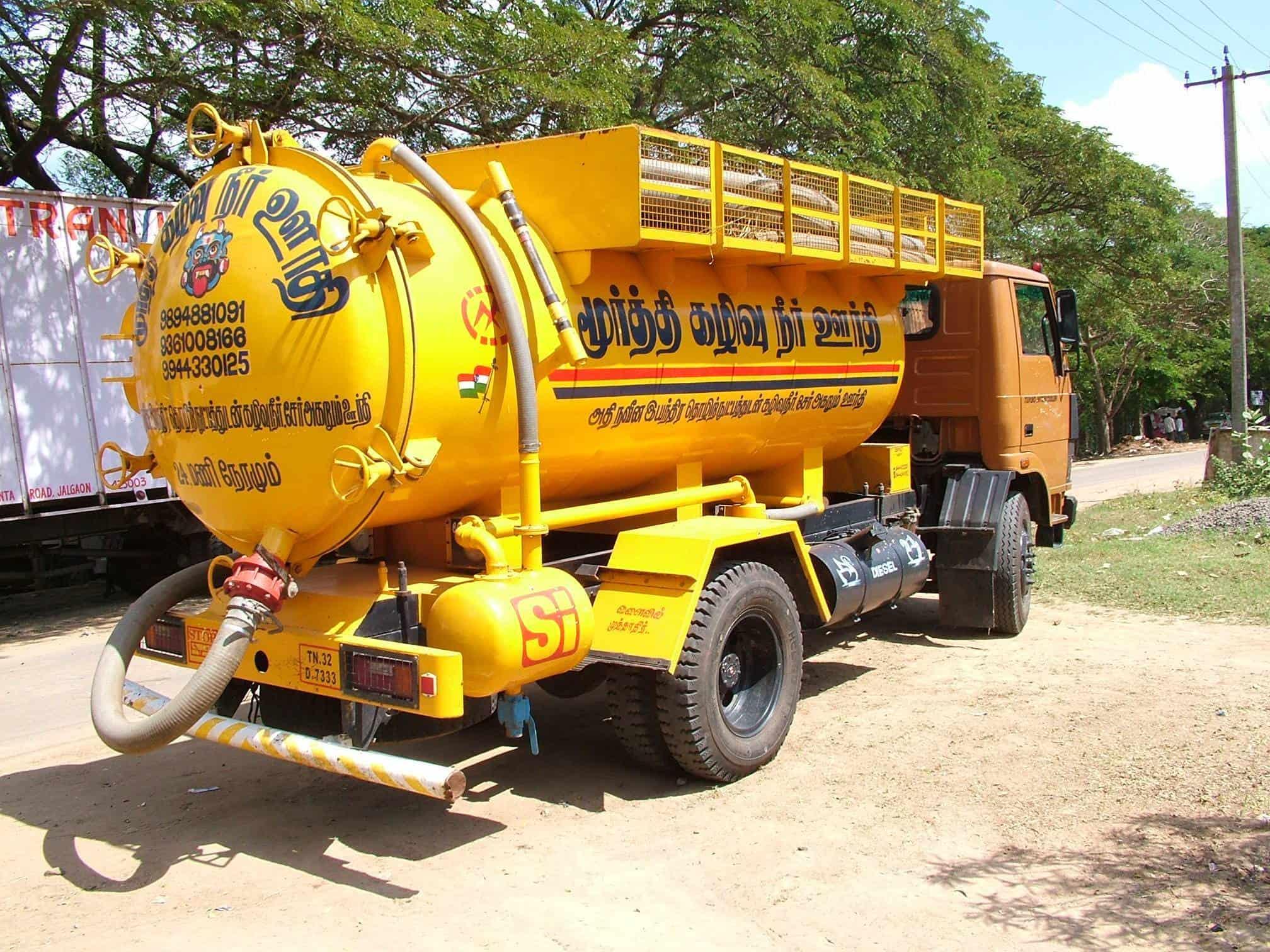 Moorthy Septic Tank Cleaning, Ekkaduthangal - Septic Tank