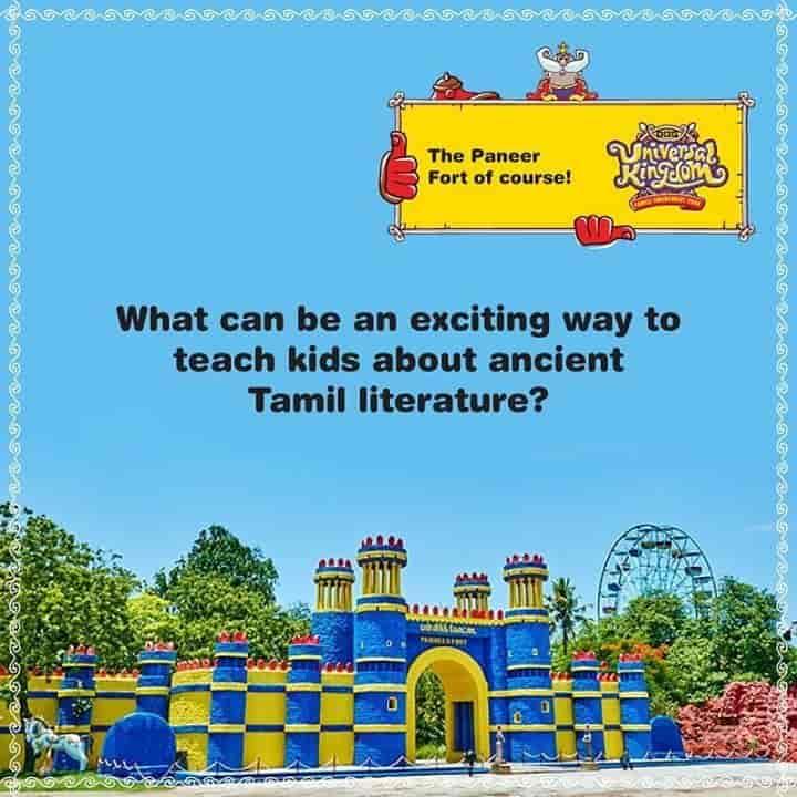 VGP Universal Kingdom, Injambakkam - Amusement Parks in