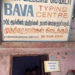 Bava Typing Centre, Teynampet - DTP Services in Chennai - Justdial