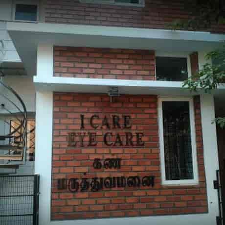 3b8209cfd15 ... Exterior View - Dr. Balaji Ramanathan (I Care Eye Care Eye Institute)  Photos
