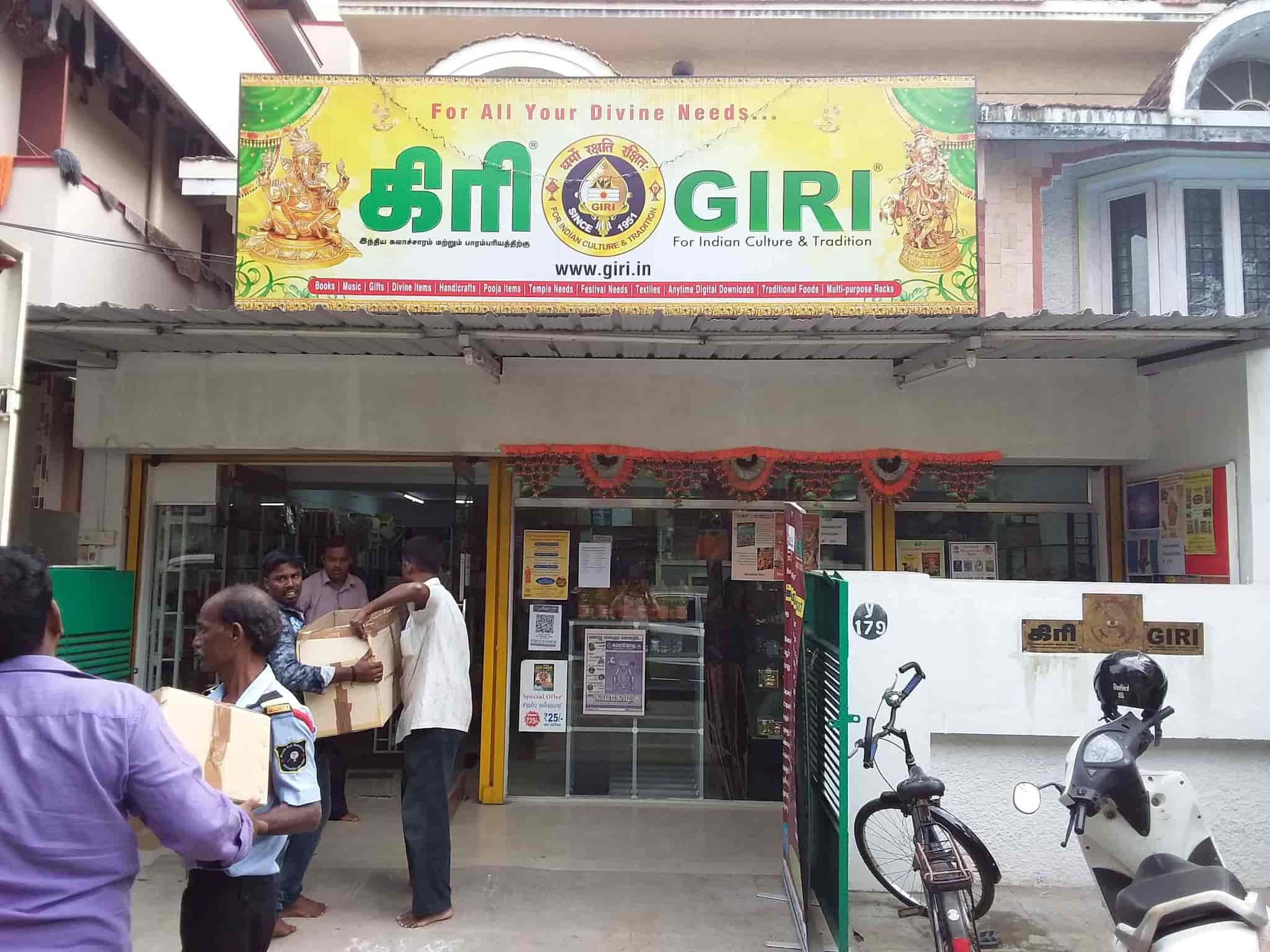 Giri Trading Agency Pvt Ltd Photos, Anna Nagar, Chennai