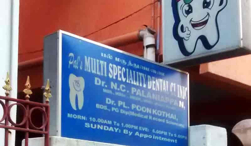 Dr NCPalaniappan (Pals multi speciality dental clinic