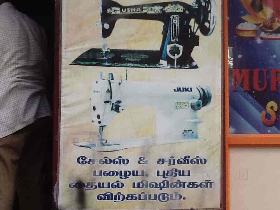 Mary Sewing Machine Service Centre Arumbakkam Marie Sewing Inspiration Usha Sewing Machine Service Center In Bangalore