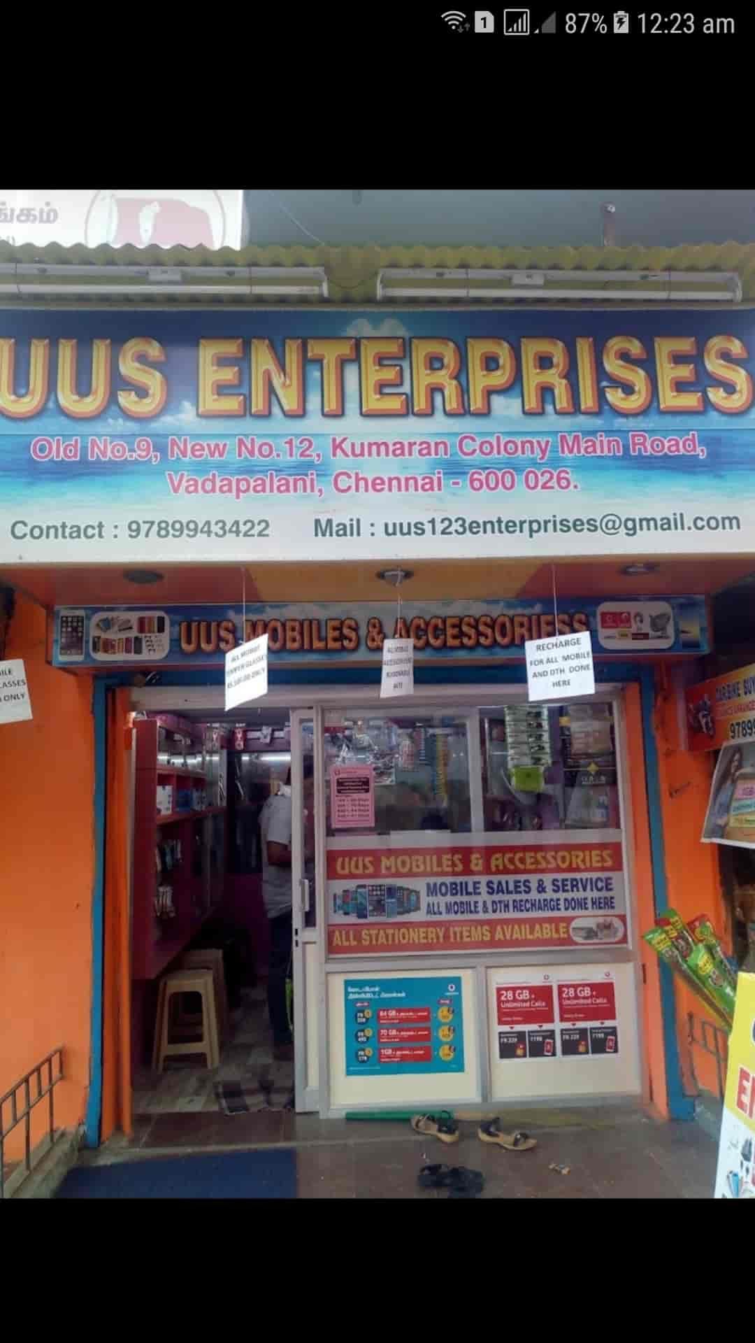 Uus Enterprises, Vadapalani - Mobile Phone Repair & Services in