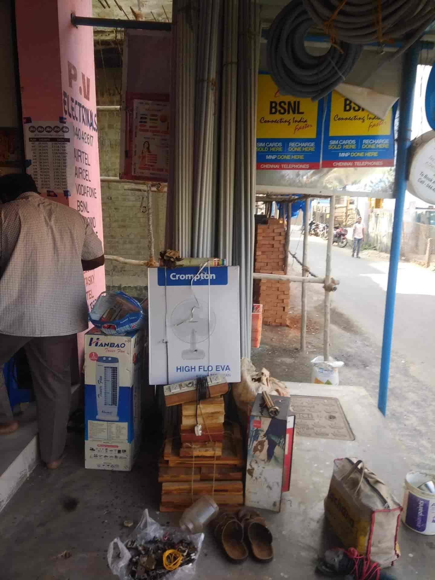 P V Electricals, Thoraipakkam - Inverter Dealers in Chennai