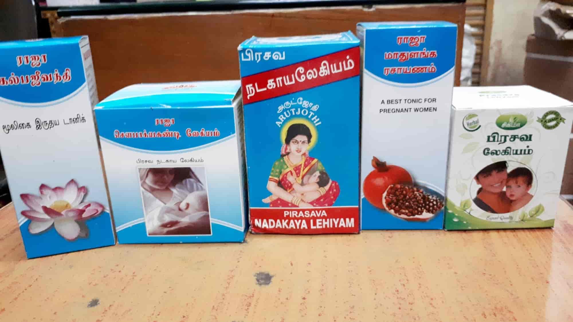 SRSA Agencies, Park Town - Siddha Medicine Distributors in