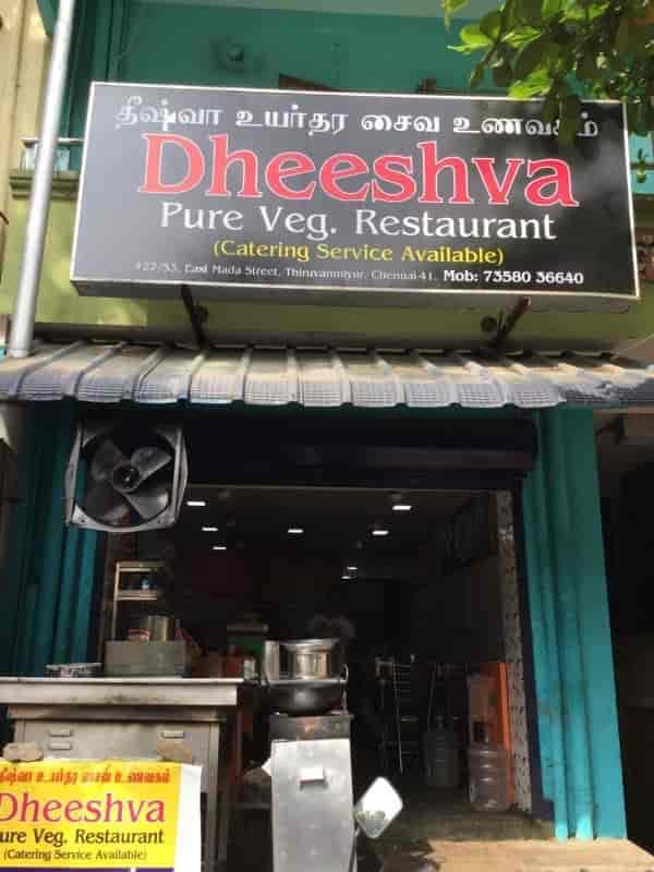 Dheesva Pure Veg Restaurant Thiruvanmiyur Chennai Biryani Pure Vegetarian Cuisine Restaurant Justdial
