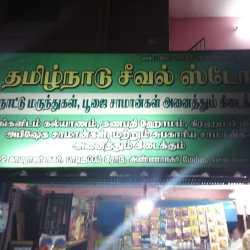 Tamilnadu Seeval Store, Anna Nagar - Puja Item Dealers in
