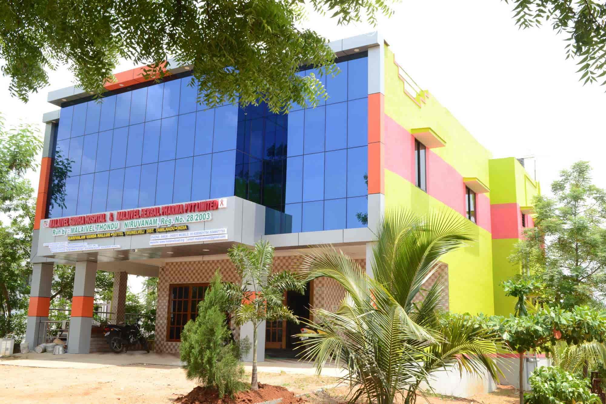 Malaivel Siddha Hospital, Ramapuram - Siddha Doctors in Chennai