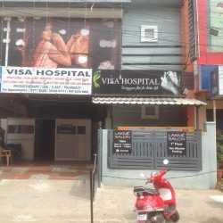Visa Medicure Foot & Ankle Specialists, T Nagar - Orthopaedic