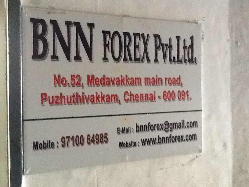 A.H. Forex Pvt. Ltd. in Park Street, Kolkata | Sulekha Kolkata
