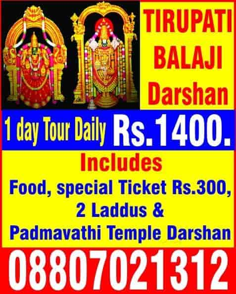 Tirupathi Balaji Travels, Perambur - Car Hire in Chennai - Justdial