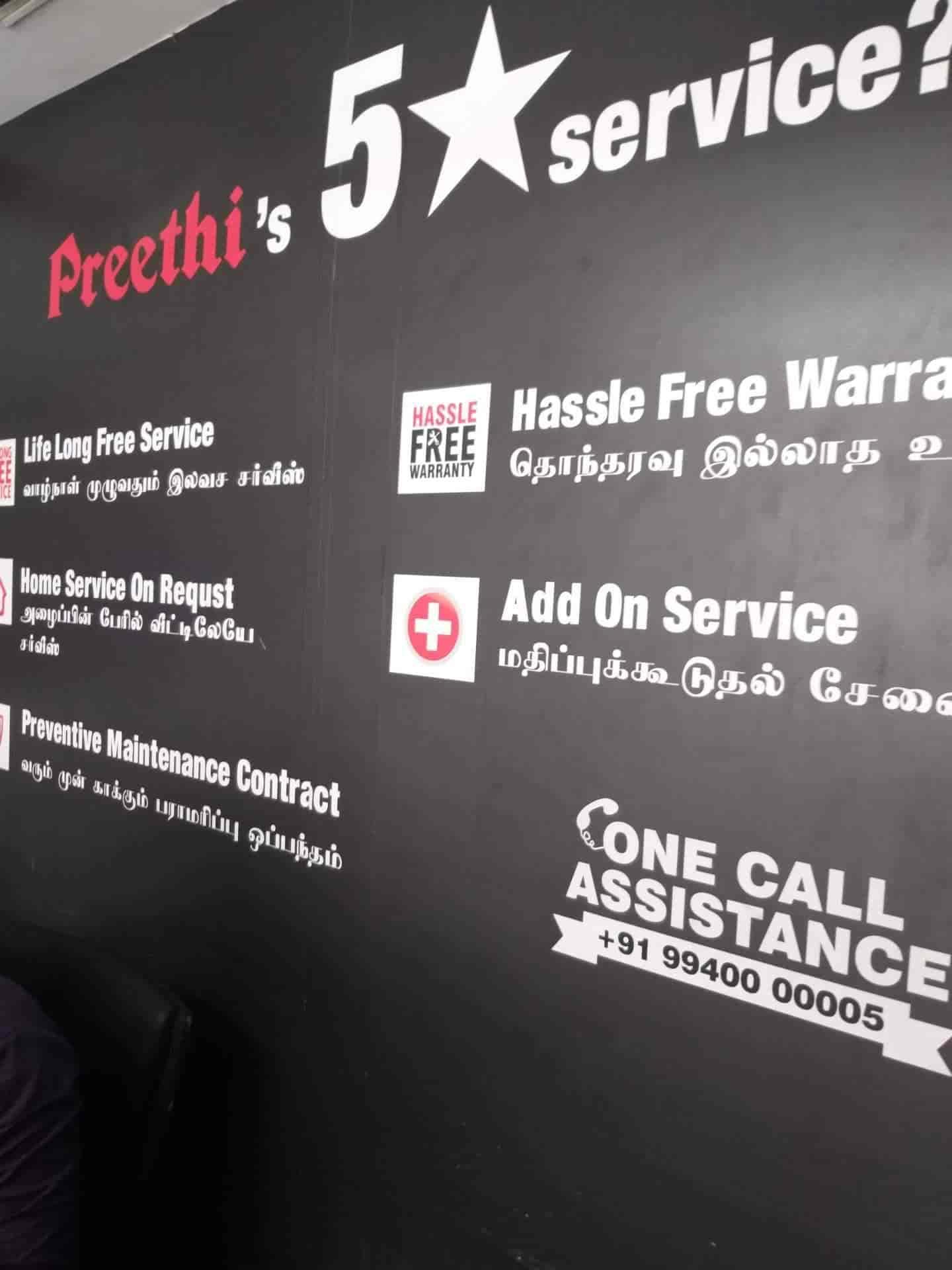 Preethi Kitchen Appliances Pvt Ltd Service Centre Adyar