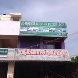 Mother Roofing Technology, Kundrathur - Roofing Sheet