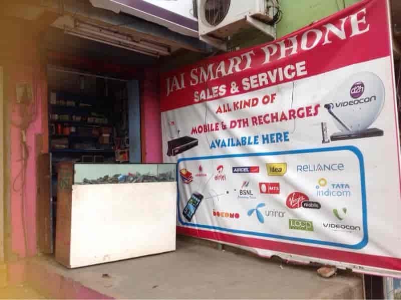 Jai Smart Phone Photos, Padi, Chennai- Pictures & Images Gallery
