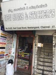 New Signs & Stickers, Neelankarai - Duplicate Key Makers in
