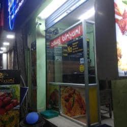 Zawaj Biriyani, Perungudi, Chennai - Restaurants - Justdial