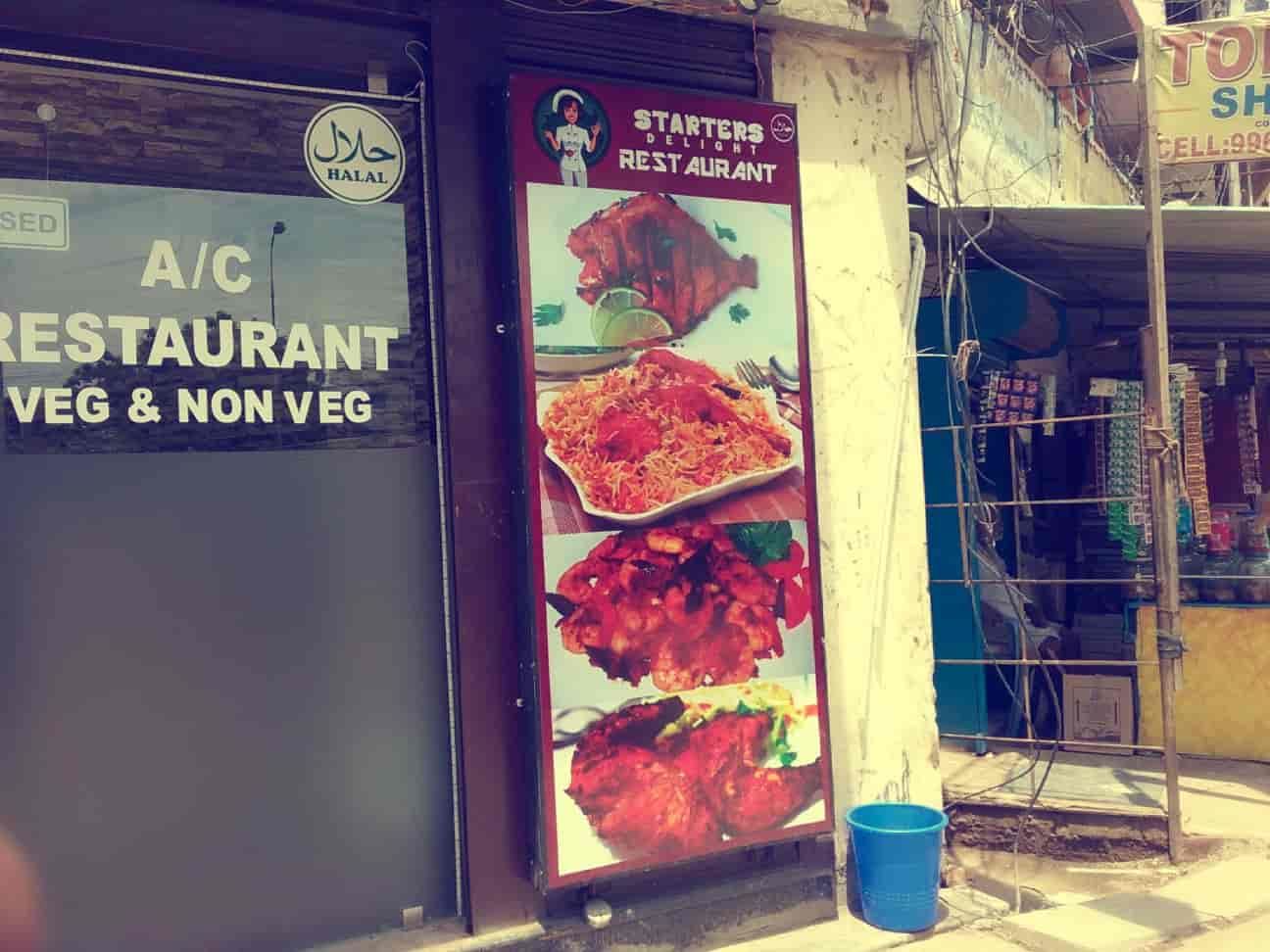 Starters Delight Multicusine Restaurant Photos, Arumbakkam