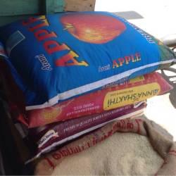 Annai Velankanni Rice Mart, West Mambalam - Rice Wholesalers in
