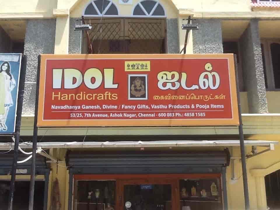 Idol Handicrafts Ashok Nagar Gift Shops In Chennai Justdial