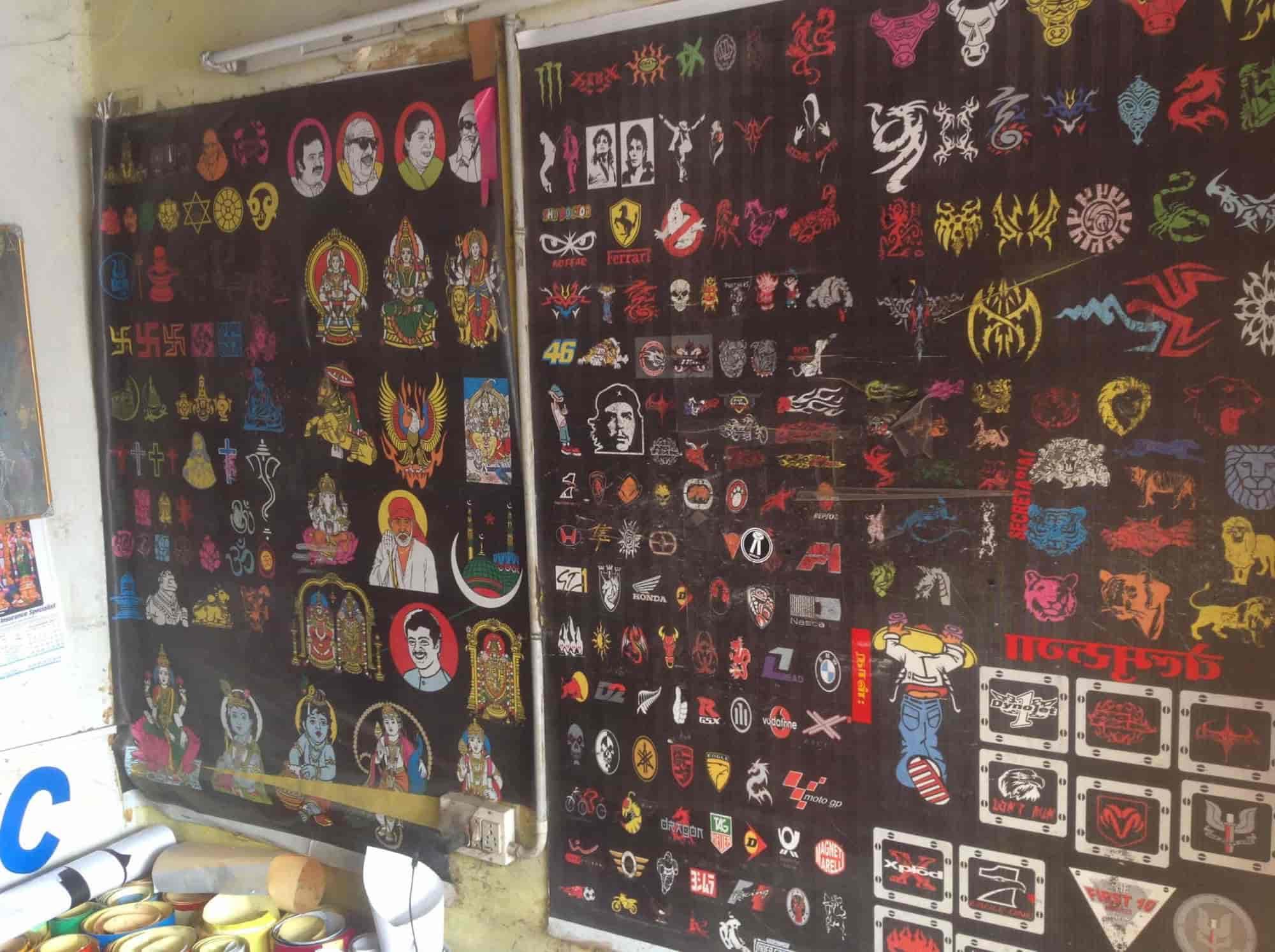 Radium sticker jai sri vinayaga sticker photos maduravoyal chennai duplicate key makers